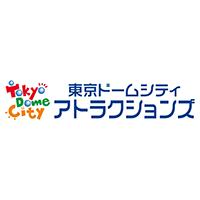 東京ドームシティ アトラクションズ